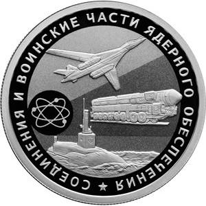 Банк России выпускает в обращение памятные монеты из драгоценного металла