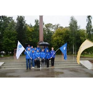 Тверьэнерго приняло участие в Военно-патриотическом марафоне к 75-летию Великой Победы