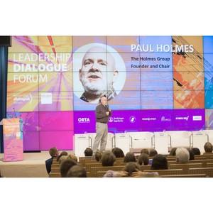 5 сентября в Москве пройдёт Диалог лидеров поколений