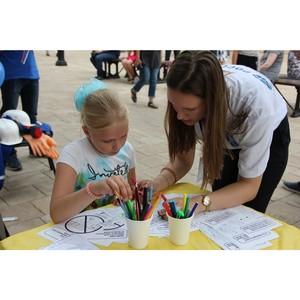 Рязаньэнерго проведет региональную акцию Фестиваля #ВместеЯрче