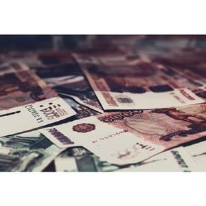 Чистая прибыль Группы ОТП в России за 1 полугодие 2019 года составила 3,2 млрд рублей