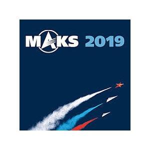 В.Путин выступил на открытии авиационно-космического салона «МАКС-2019»