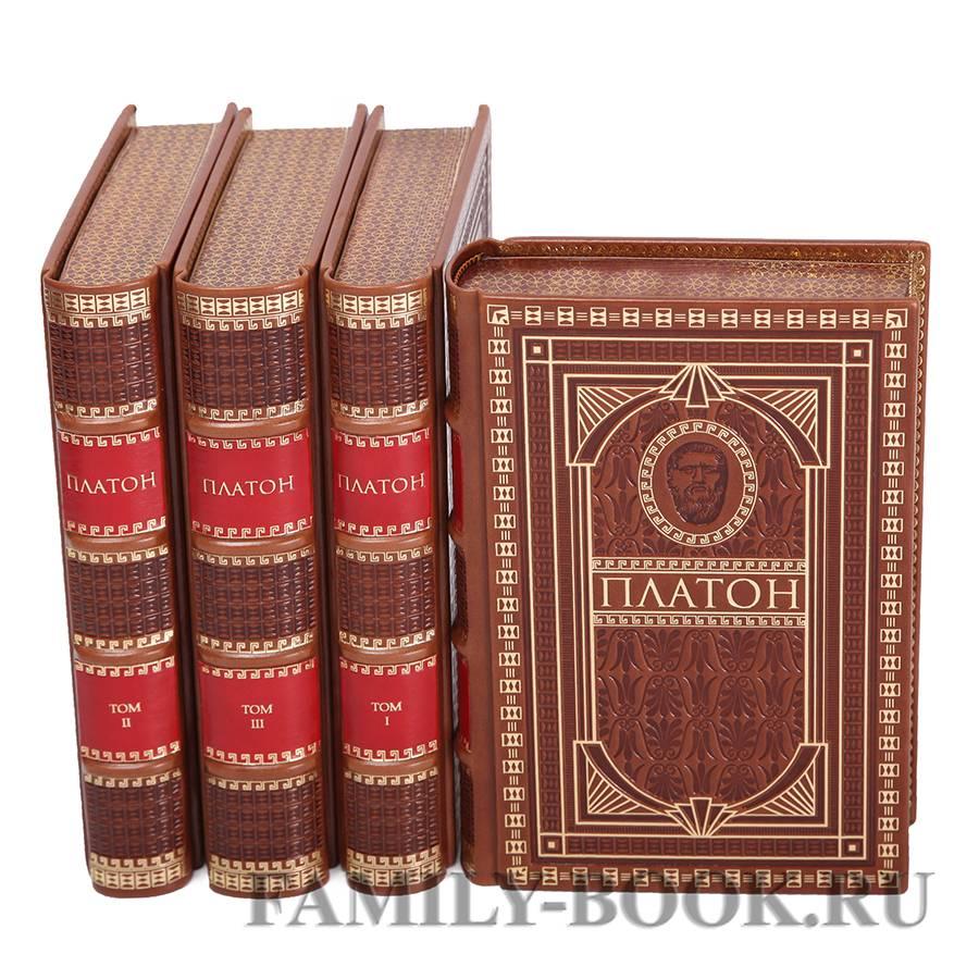 Книги в кожаном переплете