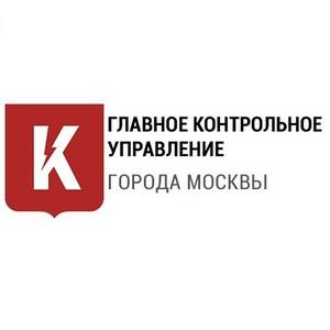 Более 20 тыс. закупок с использованием типовой документации провели в Москве в январе-июне