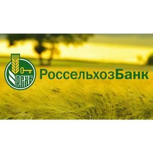 Россельхозбанк и РЭЦ запустили первый проект акселерационной программы для экспортеров АПК