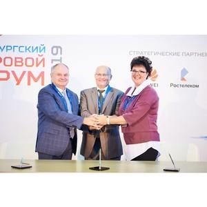 Петербургские ВУЗы готовы создавать цифровое будущее