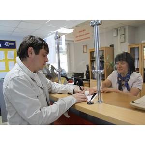 Специалисты Нижновэнерго оказывают консультации по вопросам электроснабжения в круглосуточном режиме