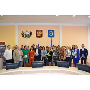 Презентации Форума «Синергия Сибири» прошли в Ялуторовске и Заводоуковске