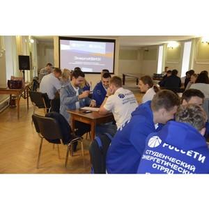 В Тамбовэнерго прошел «ЭнергоКВИЗ» среди сотрудников