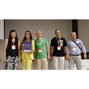 На финал конкурса «Цифровой прорыв» отправятся 15 команд из Свердловской области