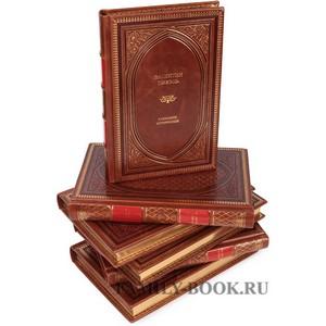 Валентин Пикуль подарочное издание