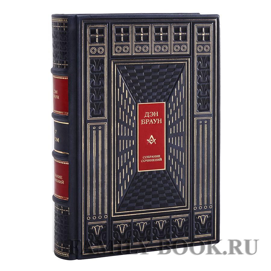 Книга как подарок