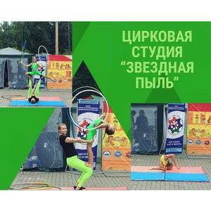 Цирковая студия порадовала своим выступлением жителей посёлка Московский Тюменской области