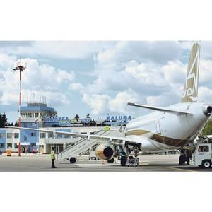 Аэропорт «Гагарин» начнет работу 20 августа.