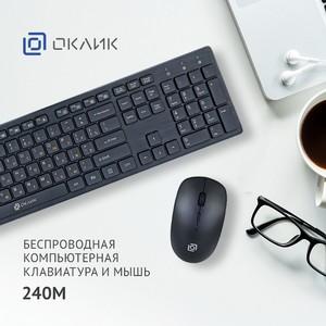 Офисный комплект периферии Оклик 240M