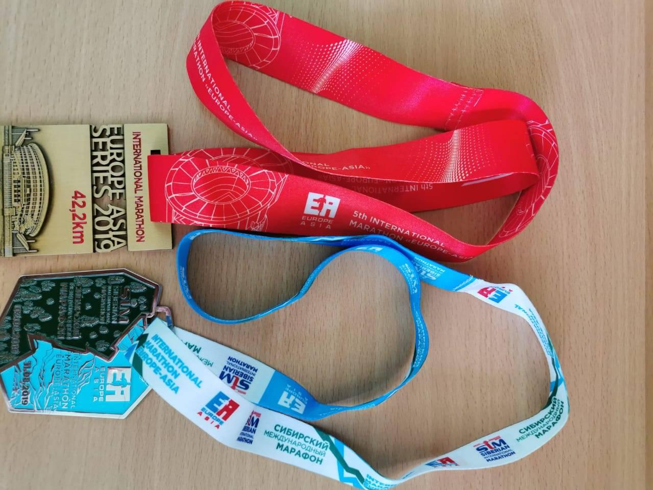 """Международный марафон """"Европа-Азия 2019"""" в Екатеринбурге"""