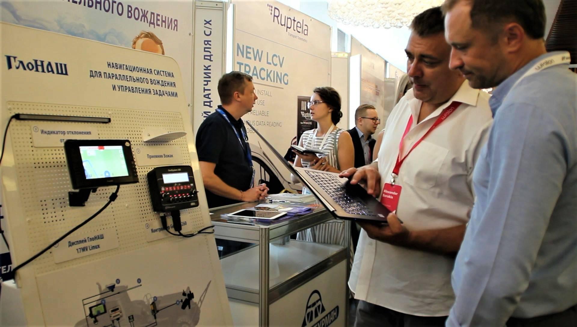В Минске состоялась крупнейшая в мире конференция в сфере телематики и спутникового мониторинга.
