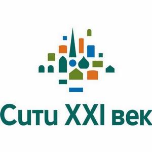 «Сити-XXI век» приглашает на фестиваль «Традиция»
