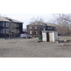 ќЌ' предлагает установить единый максимальный срок сноса расселенных аварийных домов