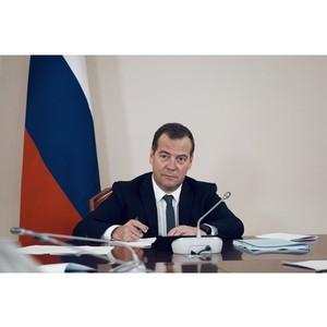 Д.Медведев провел совещание по социальному развитию центров экономического роста
