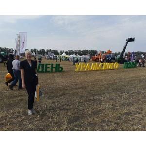 «Балтийский лизинг» присоединился к обсуждению госпрограммы по развитию АПК на «Дне Уральского поля»