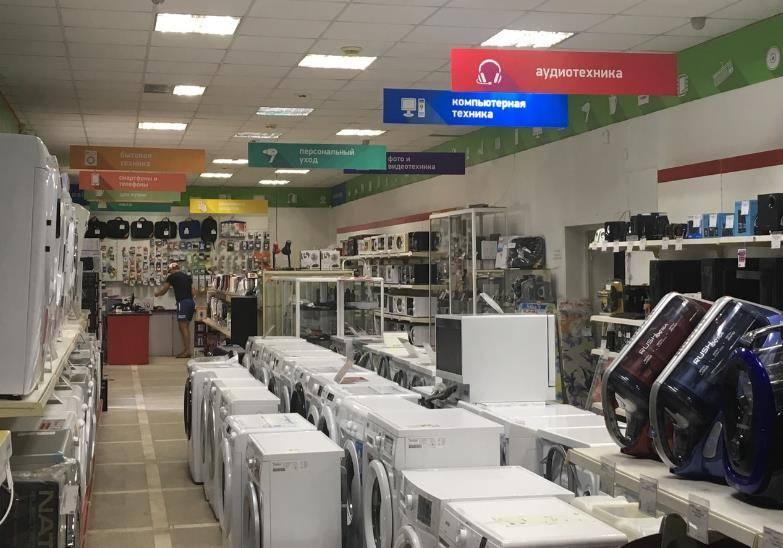 Позитроника открыла полноформатный магазин в Красноярском крае