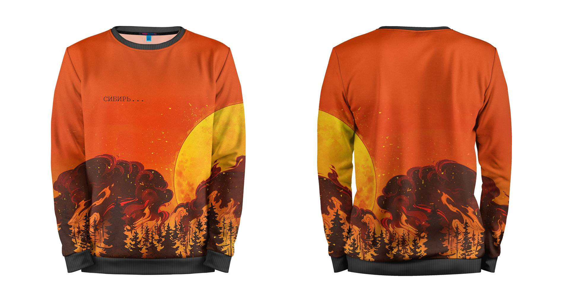 Сибирская компания выпустила коллекцию одежды, с которой пожертвует деньги на восстановление тайги