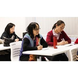Преподаватели из Китая повышают квалификацию в вузе