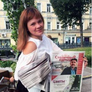 Газета «Столичный курьер» усиливает распространение возле станций метро