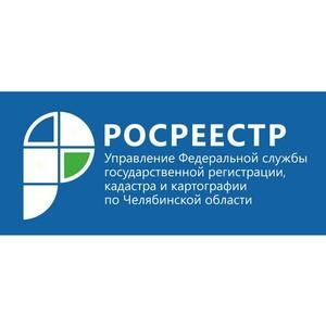 На Южном Урале увеличилось число зарегистрированных машино-мест