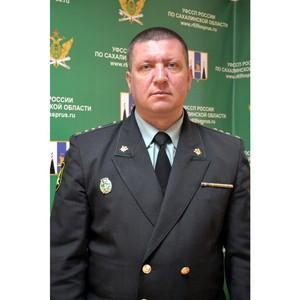 Главный судебный пристав Сахалинской области проведет выездной прием граждан