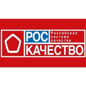 А.Гордеев одобрил идею создания российской национальной изотопной библиотеки