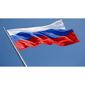 Государственному флагу России исполняется 350 лет