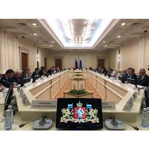 «аседание ќбщественной палаты региона