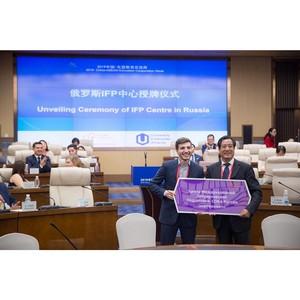 Российские студенты будут учиться электронной коммерции в Китае