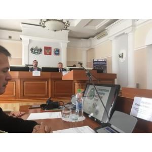 Форум «Синергия Сибири 2019» презентовали в Ишиме