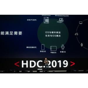 Huawei Technologies представил собственную операционную систему