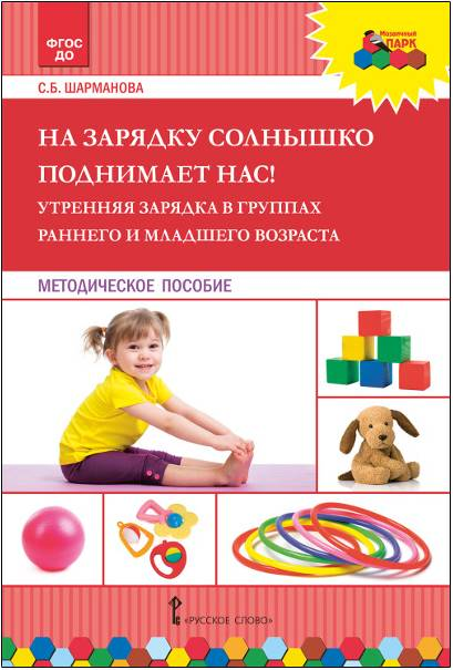 Издательство «Русское слово» на Форуме «Город образования»