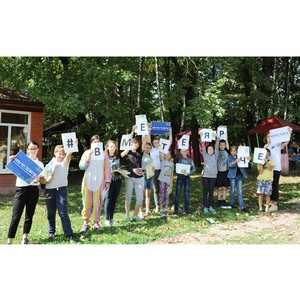 Энергетики Тулэнерго поддержали Всероссийский фестиваль энергосбережения «#ВместеЯрче»