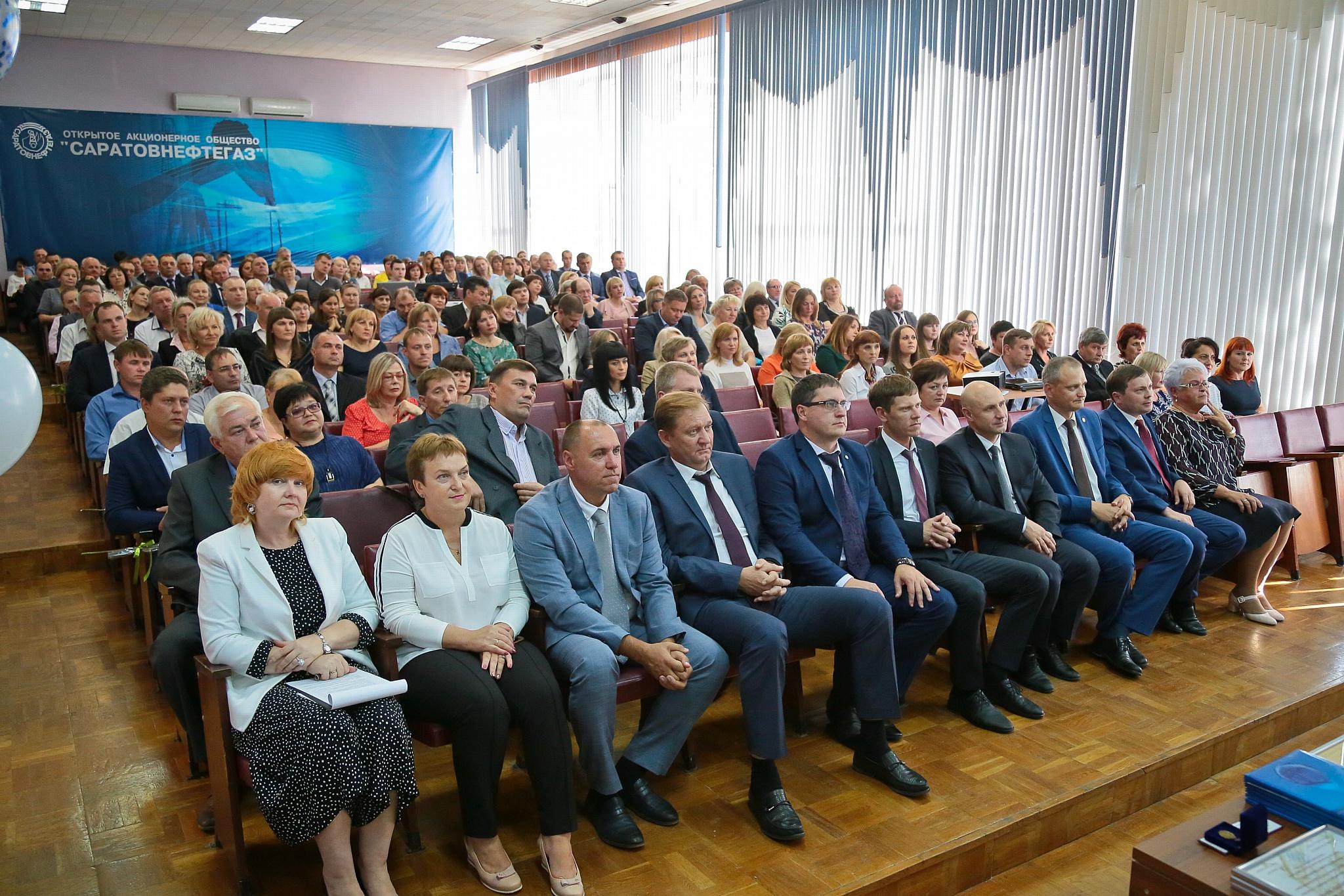 """В ПАО """"Саратовнефтегаз"""" отметили День нефтяника"""