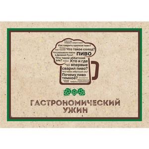 Новосибирских гурманов научат смелым вкусовым экспериментам