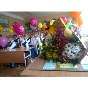 Омские школьники поддержат хоспис «Дом радужного детства»