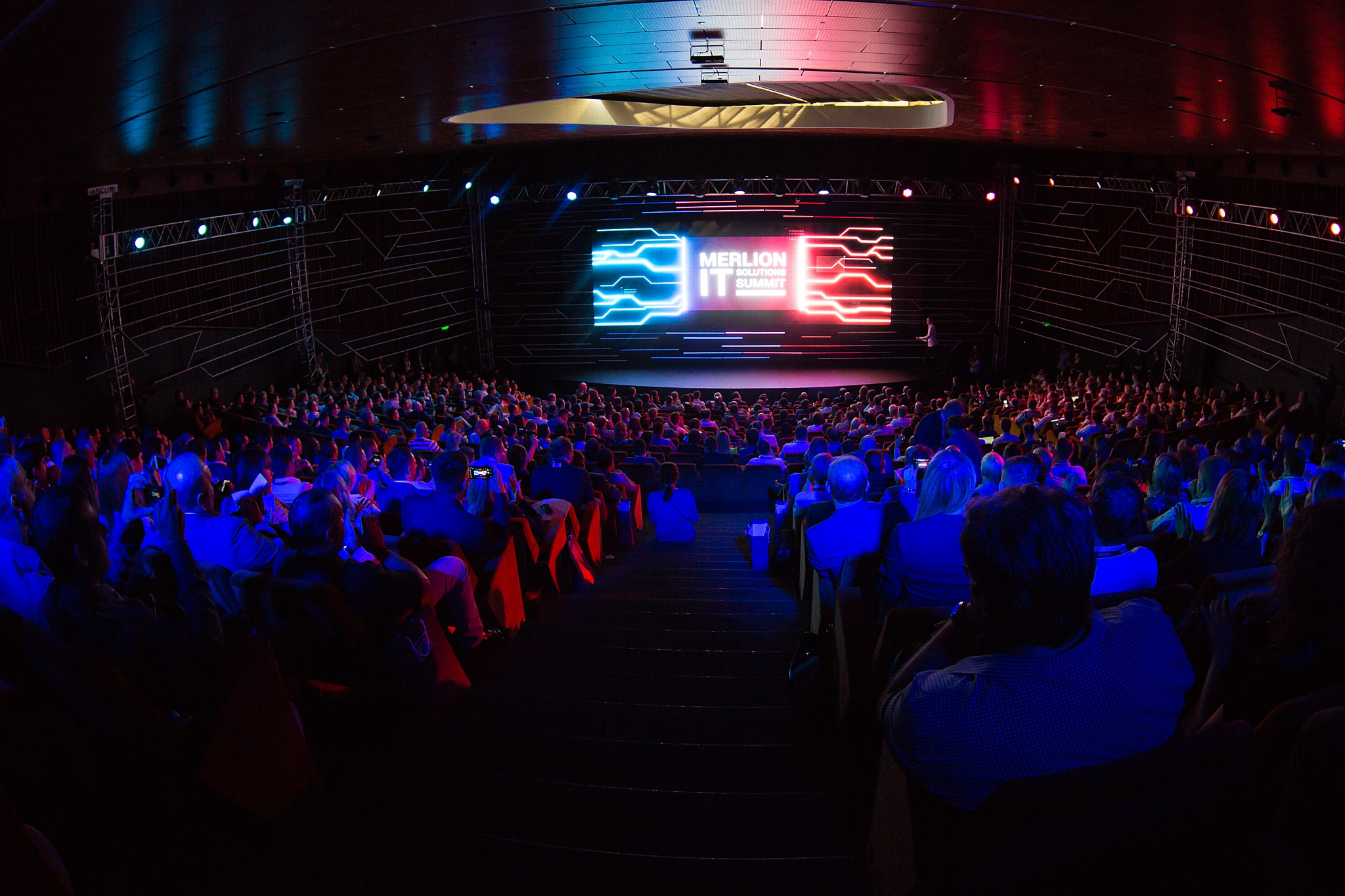 Merlion IT Solutions Summit соберет более 1500 участников