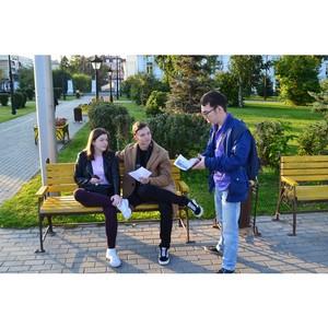 Общественники рассказали тюменцам о проекте «В зоне особого внимания»