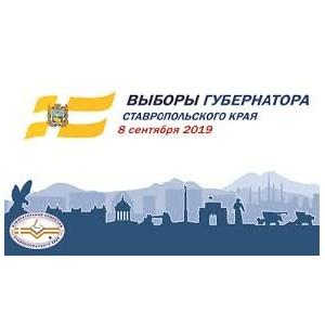 Эксперты ФоРГО о выборах губернатора-2019 в Ставропольском крае