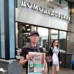 Лучший распространитель раздал почти 300 000 газет