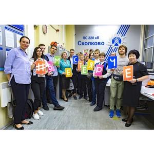ПАО «ФСК ЕЭС» организовало экскурсию для московских школьников