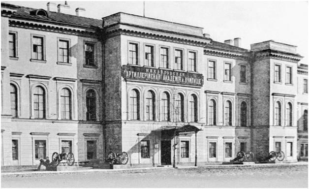 История военных учебных заведений России