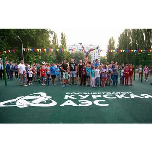 При поддержке «Росэнергоатома» в Курчатове открыты две спортивные площадки