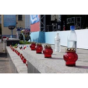 В Кирове почтили память жертв террористических актов
